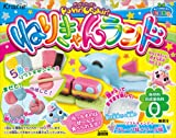 Popin Cookin Nerikyan Land (japan import)