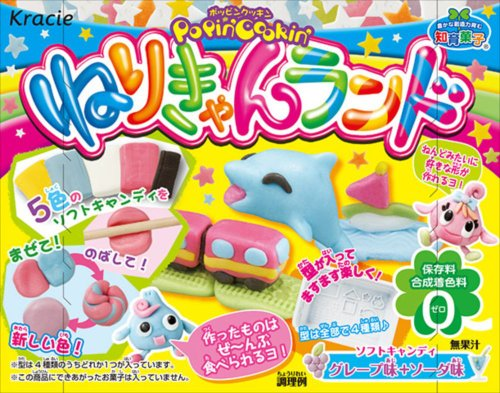 popin-cookin-nerikyan-land-japan-import