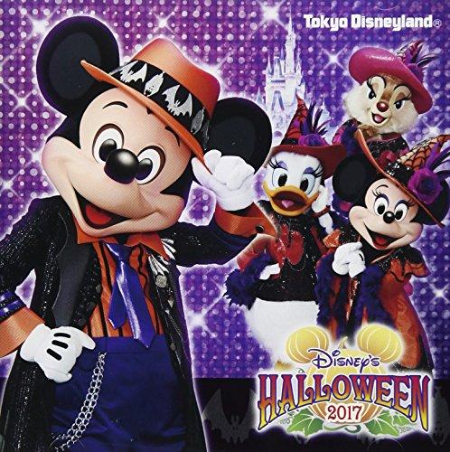 Disney`s Halloween 2017 [Tokyo