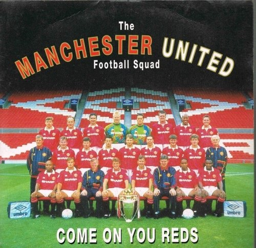 Come On You Reds - Manchester United Football Squad 7