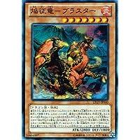 Suchergebnis Auf Amazonde Für Der Herr Der Drachen Yu Gi