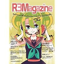 a-rusuri-magazinboryu-muwan (Japanese Edition)