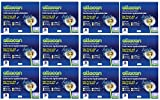 12 Months Supply Allacan Cetirizine Hayfever and Allergy Tablets 30 x 12