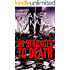 No Stranger to Death: A Scottish mystery where cosy crime meets tartan noir: Borders Mysteries Book 1