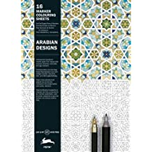 Arabian Patterns