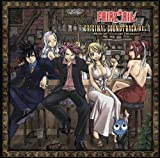 Fairy Tail Original Soundtrack - Soundtrack [Animation]