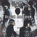 Black Velvet - Black Balloon (CD+DVD) [Japan CD] MESC-188