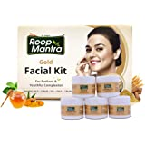 Roop Mantra Gold Facial Kit, 75 g