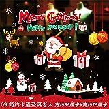 HAPPYLR Sticker Weihnachten Aufkleber Glas Glas Aufkleber Dekoration Fenster Szene Layout Kleid Wandaufkleber Selbstklebende Aufkleber Gitter, 86 * 75 Cmcm
