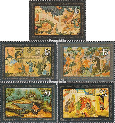 sellos-para-coleccionistas-sovietica-union-5194-5198-completaedicion-nuevo-con-goma-original-1982-la