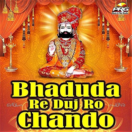 Bhaduda Re Duj Ro Chando
