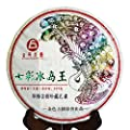 357g (12.6 oz) 2017 Year Yunnan 7 Colors Peafowl BingDao King Tree Pu'er Puer puerh Tea Raw Cake pu-erh