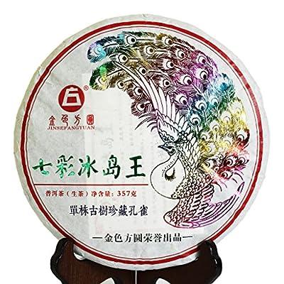357g (12.6 oz) 2017 Year Yunnan 7 Colors Peafowl BingDao King Tree Pu'er Puer puerh Tea Raw Cake pu-erh