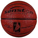 Senston Indoor/Outdoor Basketball Ball Basketbälle grösse 5/7 für Kinder und Jugendliche