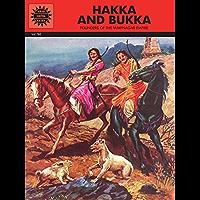 Hakka and bukka