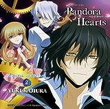 Songtexte von Yuki Kajiura - Pandora Hearts Original Soundtrack 2