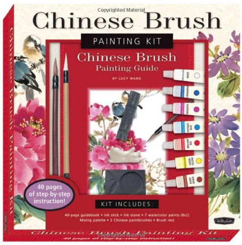 Chinese Brush Painting Kit [With Ink Stick, Ink Stone, Mixing Palette, Brush Rest and 2 Chinese Paintbrushes and 7 Watercolor (Walter Foster Painting Kits) - Ink Mixing Kit
