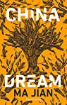 China dream par Jian