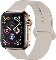 GIPENG Cinturino per Apple Watch 38MM 40MM 42MM 44MM, Morbido Maglia Silicone Cinturini per iWatch Apple Sport Edizione...