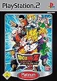 Dragon Ball Z Budokai Tenkaichi 2 Platinum