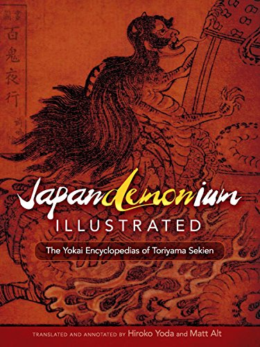 Japandemonium Illustrated: The Yokai Encyclopedias of Toriyama Sekien (English Edition)