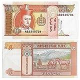 Stampbank Billets pour Les collectionneurs - Banque de Mongolie 5 Togrog croquante uncirculated Billets / 2008 / Véritable Billets