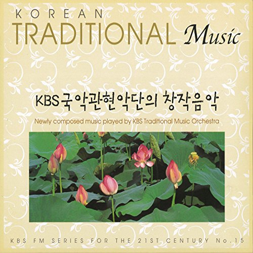 kbs-fm-series-for-the-21st-century-no15-kbs-traditional-music-orchestral-band-creative-music