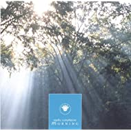 Morning - Ozella Compilation