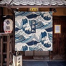Mr Fantasy lino y algodón japonés Noren cortina de puerta/tapiz habitación separador Hokusai, Algodón y lino, Great Wave, 33x35in