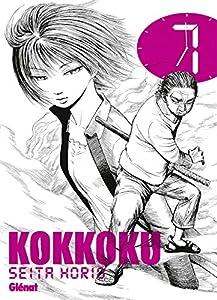 Kokkoku Edition simple Tome 7