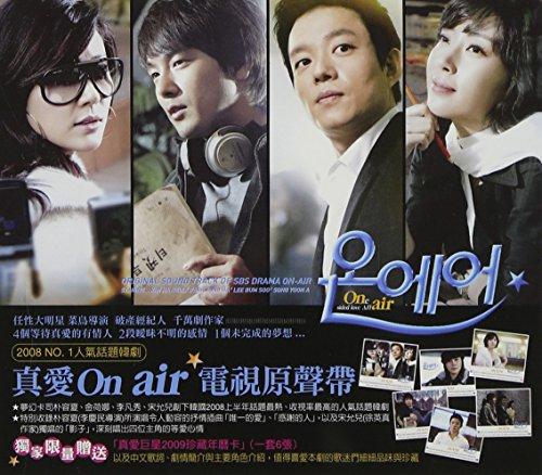 on-air-ost-sbs-tv-drama-taiwan-version