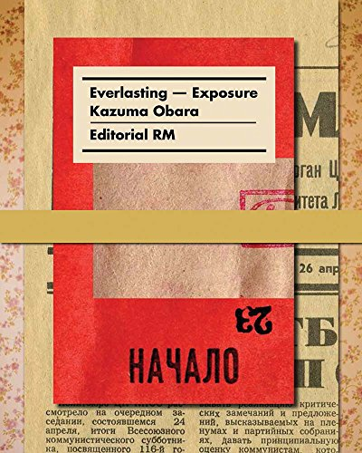 Kazuma Obara : Exposure