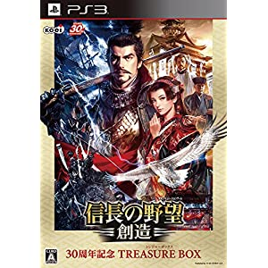 "30th Anniversary TREASURE BOX Nobunaga's Ambition and creativity (first enclosure privilege (scenario ""world Nunobu"", ""showdown"" Download Serial) included) (japan import)"