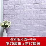 YUELA Carta da parati autoadesivi, impermeabile e anti-collisione sfondo, sfondo, parete 3D adesivo, living room bedroom decoration,colore lilla