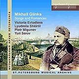 M. Glinka - Songs and Romances