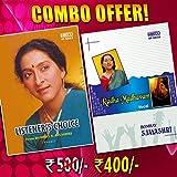 #7: Listener's Choice & Radha Madhavam ( Combo Offer )