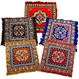 Weavers Villa Set of 5 Prayer Mat/Aasan/Puja Mat/Meditation Mat/Multipurpose Velvet Rug Mats [Size: 2ft X 2ft] [Set of 5 Mats]