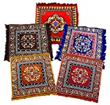 #8: Weavers Villa Set of 5 Prayer Mat/Aasan/Puja Mat/Meditation Mat/Multipurpose Velvet Rug Mats [Size: 2ft X 2ft] [Set of 5 Mats]