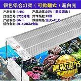Acuario LED Lámpara Fish Tank,universal,Luces marinas extensible adecuado para 79-100cm HS800( cilindro