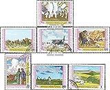 Mongolei 1222-1228 (kompl.Ausg.) 1979 Gemälde mongolischer Maler (Briefmarken für Sammler)
