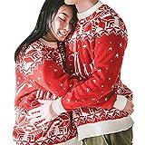 Strung Zwei Personen Pullover Unisex Paare Kapuze Neuheit Weihnachten Bluse Top Shirt Damen Herren Sweatshirt Casual Jumper Lose Tops Xmas Langarm Hemd Oberteile Bekleidung (XL, Rot)