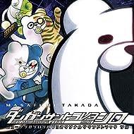Danganronpa V3: Killing Harmony Original Soundtrack White