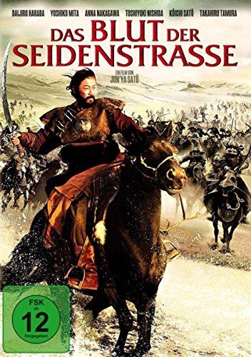 Das Blut der Seidenstraße (Seidenstrasse, Dvd)