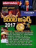Current Affairs - 2017 [Telugu Medium]