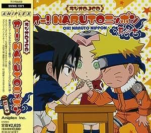 Oh! Naruto Nippon Vol.10