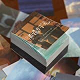 400 Pièces Papier de Fond Décoratif pour Scrapbooking, Scrapbooking Matériel Papier Nature Décoratif Papier Mixtes DIY Embell