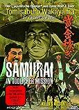 Samurai tödlicher Mission Killer's kostenlos online stream