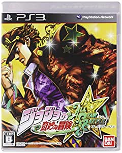 JoJo's Bizarre Adventure All-Star Battle [import japonais]