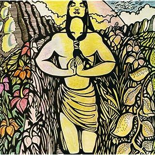 Lead Me to the Garden [Vinyl LP]