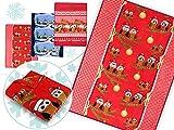 Weihnachtliche Kuscheldecken in weicher Microfaser-Qualität - verspielte Wohndekoration in winterlichem Design in der Größe 150 x 200 cm, Eulen - Weihnachtsbaum